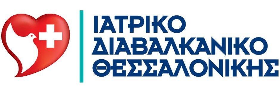 iatriko-diavalkaniko-thessalonikis!